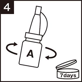 [ご使用方法]1箱約1ヶ月分(4セット分)
