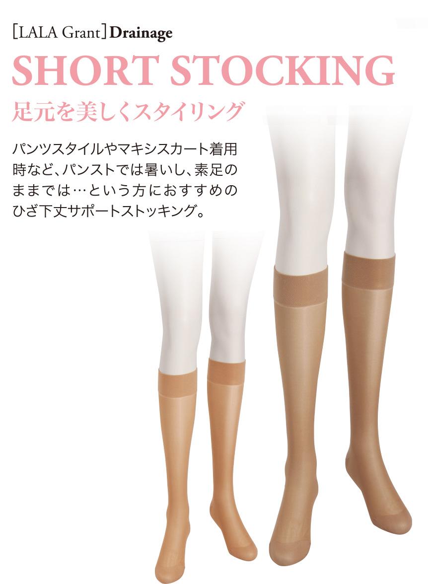 Coolbiz Panty Stocking 'Open Toe':サンダルやミュールに。ペディキュアも楽しめる、つま先のないサポートストッキング and Coolbiz Trenker:さらっとさわやかな着心地で夏でも快適。ハイサポート140d
