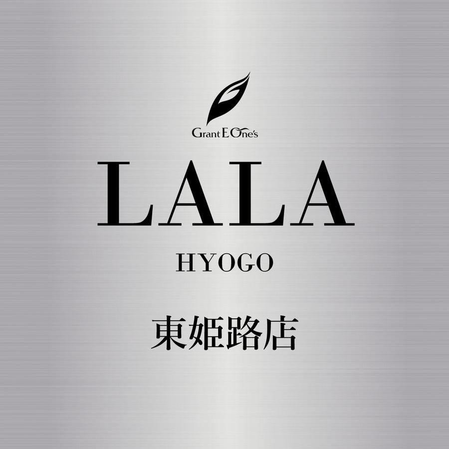 LALA兵庫 東姫路店