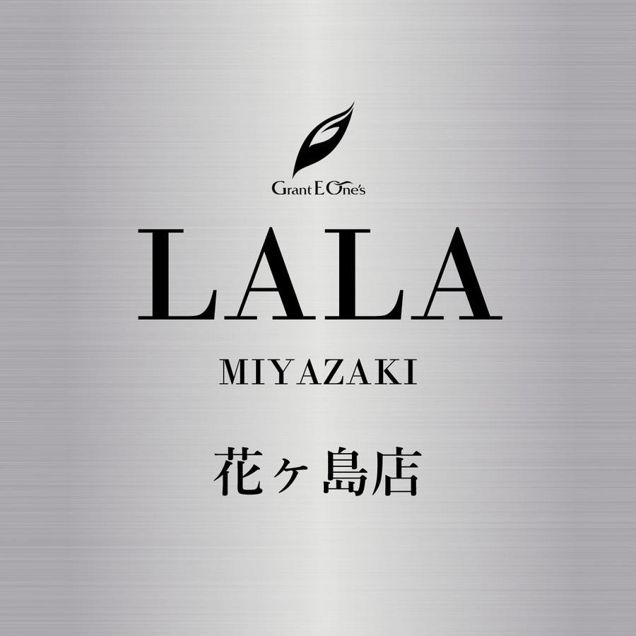LALA宮崎 花ヶ島店
