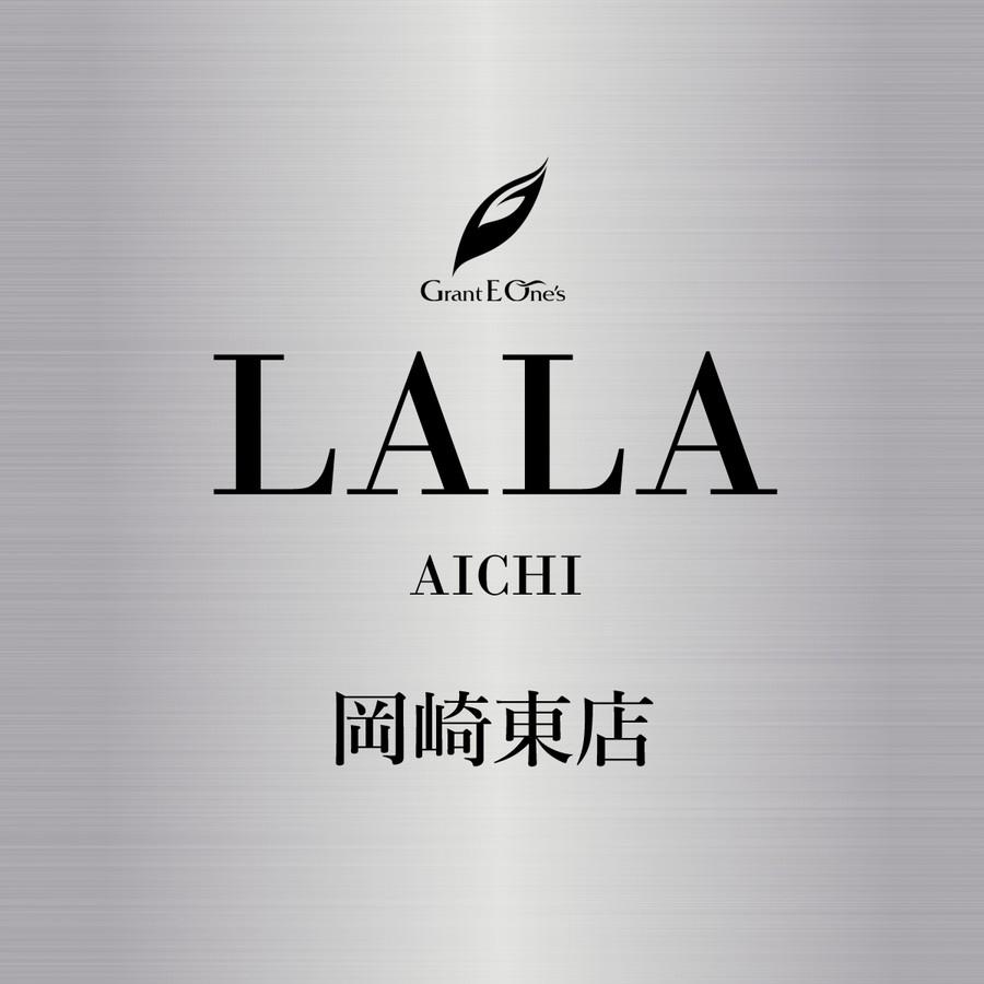 LALA愛知 岡崎東店