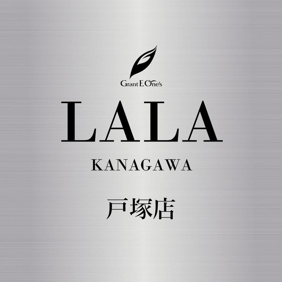LALA神奈川 戸塚店