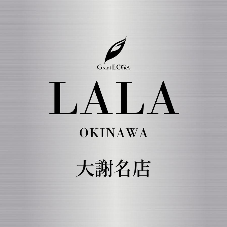 LALA沖縄 大謝名店
