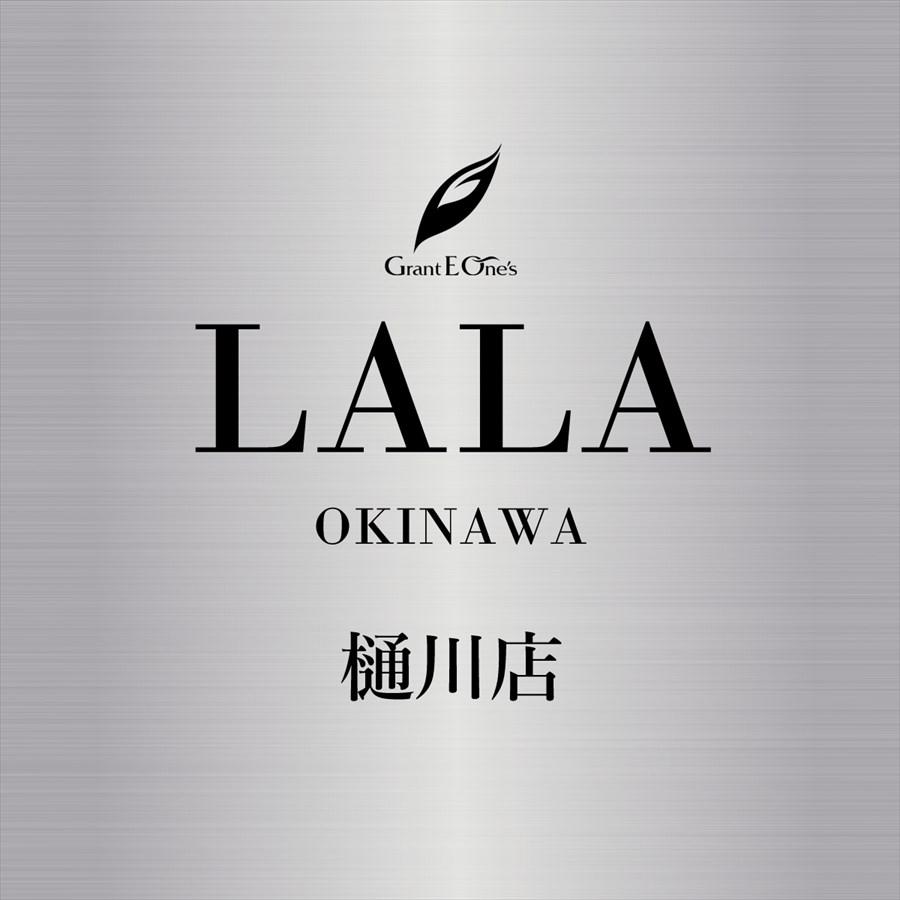 LALA沖縄 樋川店
