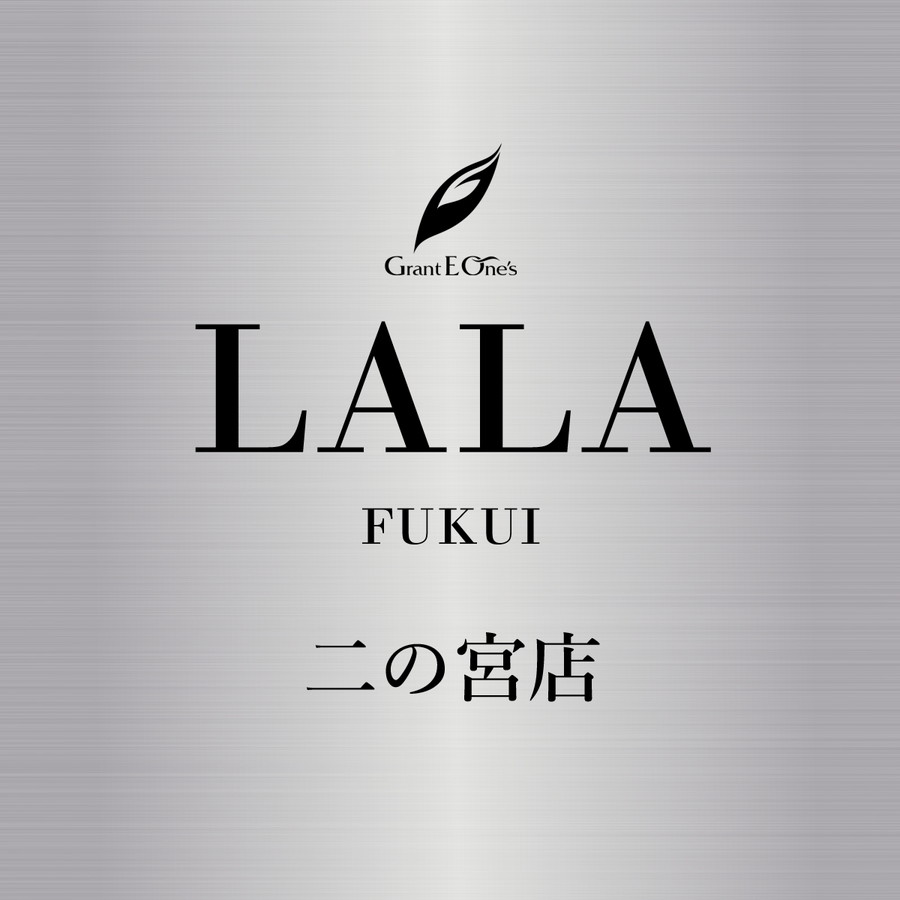 LALA福井 二の宮店