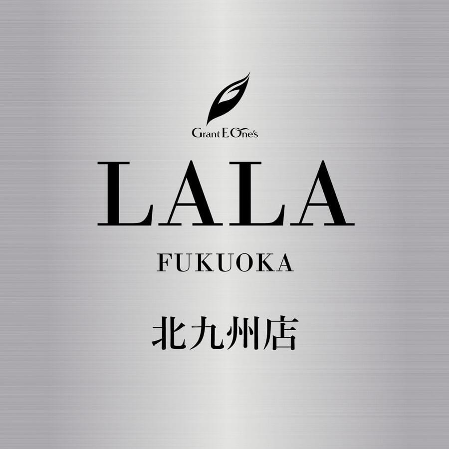 LALA福岡 北九州店