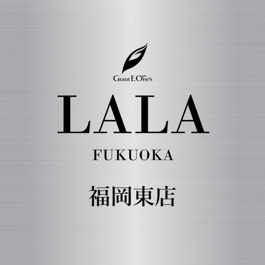 LALA福岡 福岡東店