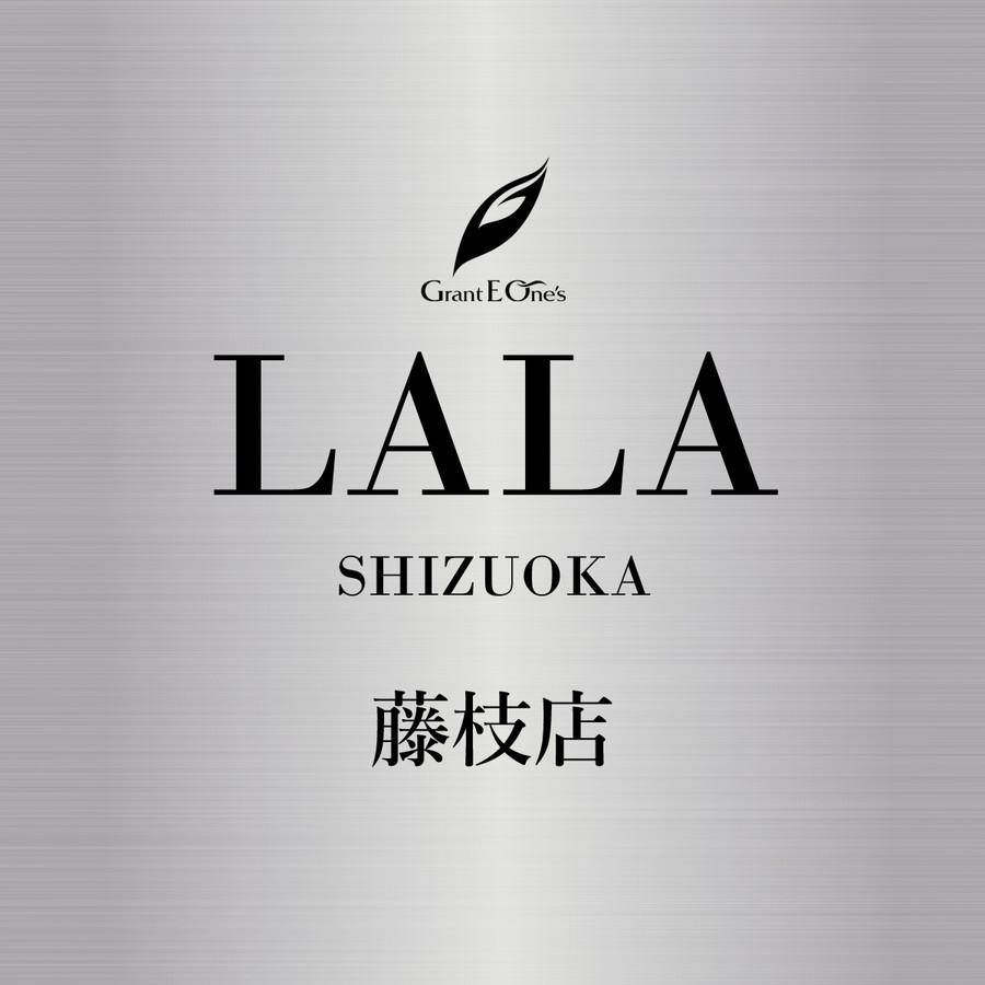 LALA静岡 藤枝店